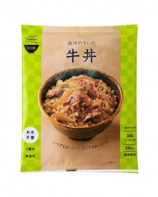 『出汁のしみた牛肉とご飯がベストマッチ』 出汁のきいた牛丼 3袋セットを見る