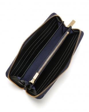 ダークネイビー クロコダイル ラウンドジップ 長財布を見る