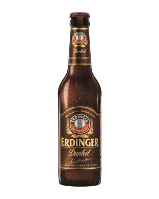 エルディンガー デュンケル 330mLボトル 1ケース(24本入)を見る