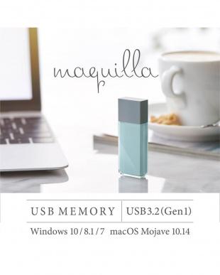 ブルー 「USBメモリ」 USB3.2(Gen1)対応/キャップ式/16GBを見る