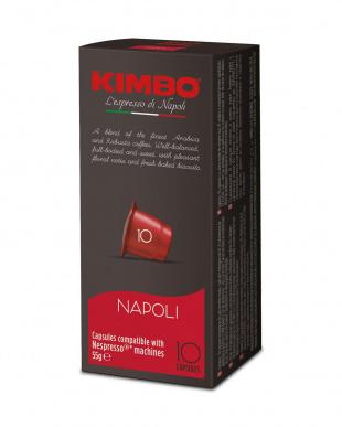 キンボ カプセルコーヒー ナポリ 5.5g×10カプセル2箱セットを見る