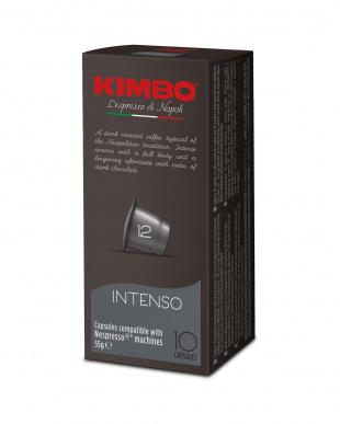 キンボ カプセルコーヒー インテンソ 5.5g×10カプセル2箱セットを見る