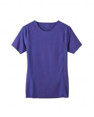 ローヌブルー Tシャツ×2セットを見る