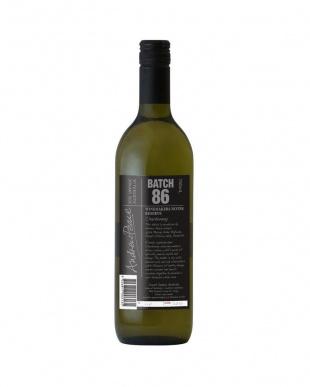こってりクリーミー!樽香感じる濃厚白ワイン3本セットを見る