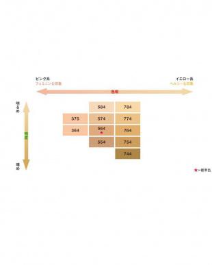 #554 【国内正規品】 ペタルスキン フルイド ファンデーションを見る