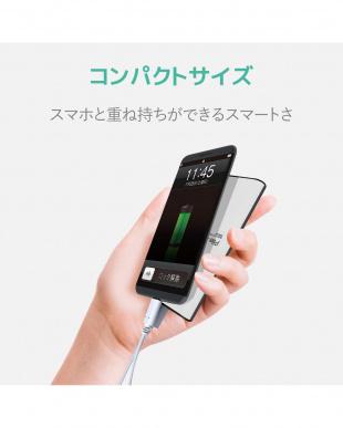 ホワイト 「モバイルバッテリー」 薄型/おまかせ充電対応/3000mAh/1.5Aを見る