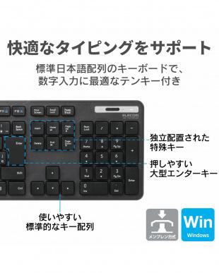 ブラック 「無線キーボード」 メンブレン式/フルサイズ/薄型/マウス付を見る