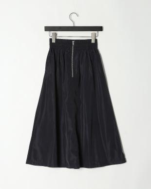 NAVY 撥水加工スカートを見る