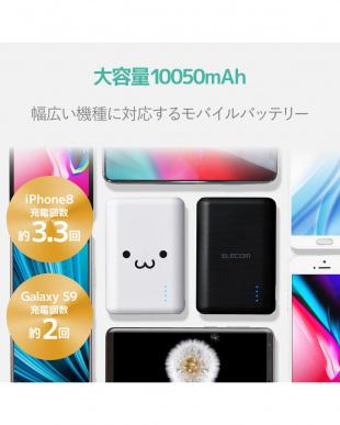 ホワイト 「モバイルバッテリー」 リチウムイオン電池/Type-C入力対応/10050mAh/2.4A/USB-A出力1ポートを見る