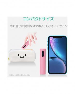 ピンク 「モバイルバッテリー」 リチウムイオン電池/おまかせ充電対応/3200mAh/2.1Aを見る