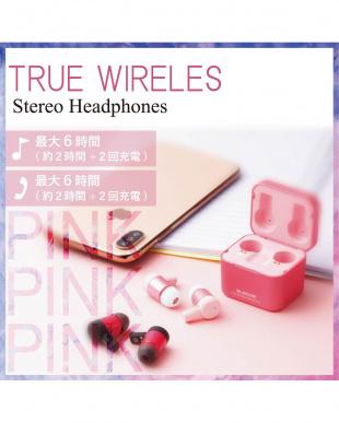 ローズピンク 「Bluetoothイヤホン」 トゥルーワイヤレス/自動ペアリングを見る
