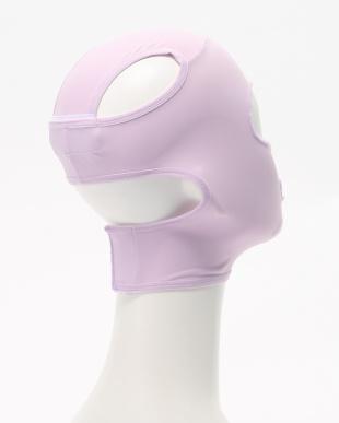 ラベンダー パーフェクトリフトアップマスクを見る
