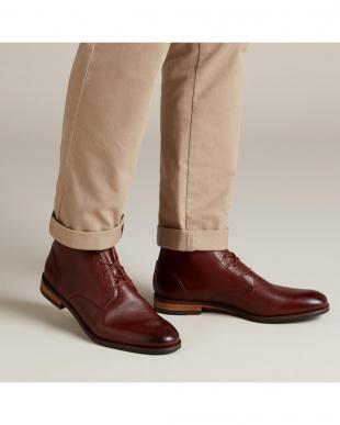British Tan Leather Flow Topを見る