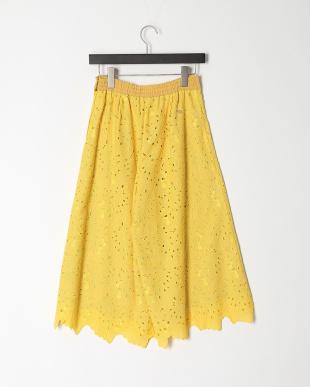 yellow リーフ刺繍パンツを見る