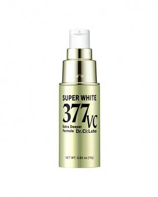 スーパーホワイト377VCを見る