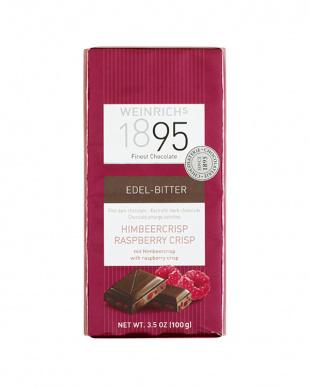 個性的な楽しいチョコレート3種6枚セットを見る