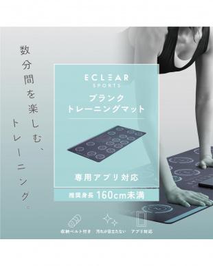 グレー 「プランクトレーニングマット」 800mm/体幹や二の腕トレーニングに/アプリ連動で簡単トレーニングを見る