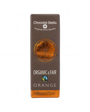 オーガニックダークオレンジチョコレート+ダークザクロチョコレート 2種セットを見る