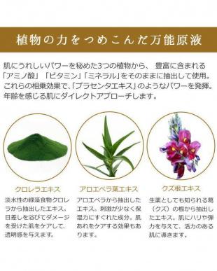 植物性プラセンタ原液美容液 エクセレントバイオEX100(20mL)を見る