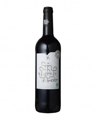 [自然派]ビオロジックワイン 3本セットを見る