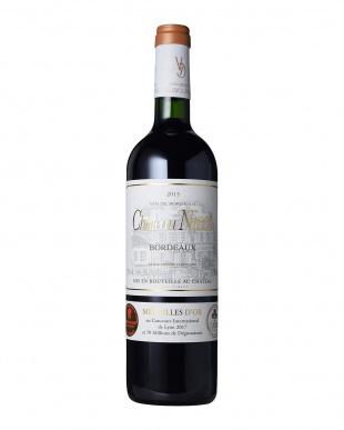 フランスの銘醸地ワイン3本セット[ボルドー・ブルゴーニュ・南仏]を見る