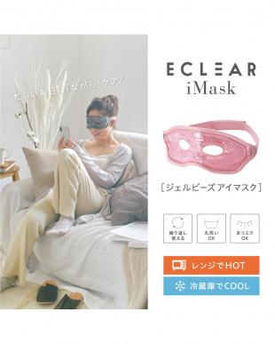 ピンク 「ジェルビーズアイマスク」 ホット/クール/2way/ながら目元ケアを見る