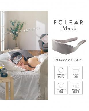 グレー 「うるおいアイマスク」 寝ながらケア/目元ケア/ノーズガード付を見る