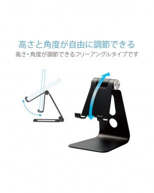 ブラック 「タブレット用スタンド」 アルミスタンド/角度調節可能/コンパクトを見る