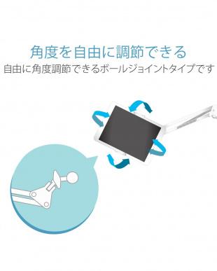 ホワイト 「タブレット用スタンド」 Zアーム型床置スタンド/角度調節可能を見る