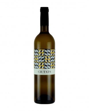 『ブドウ畑と品種の個性が発揮されたワイン』アルテロヴィヌム/シウタッツ ガルナッチャ・ブランカ / ネグラ 2本セットを見る
