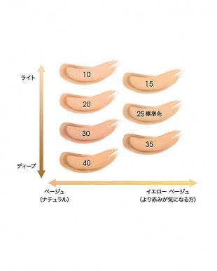 #10 明ルイ肌色 【国内正規品】アンクル ド ポー ルクッションを見る