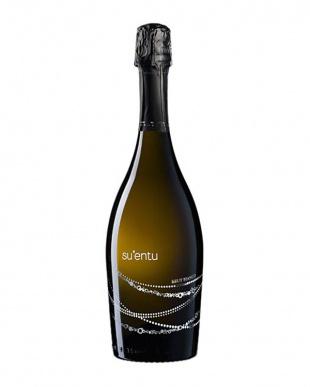 イタリア・サルディーニャ島のスパークリングワイン2本セットを見る