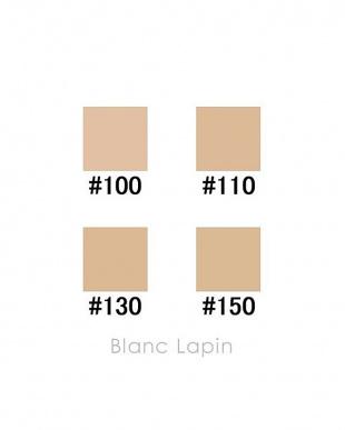 #100 [国内正規品]アプソリュ クッションSETを見る