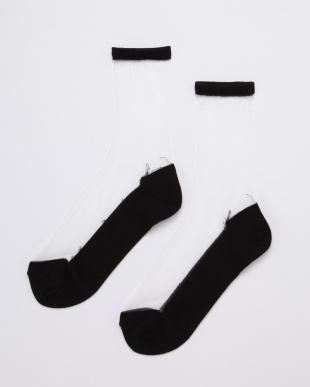 ブラック まるでストッキングを履いたようなくつした 透明タイプ5足セットを見る