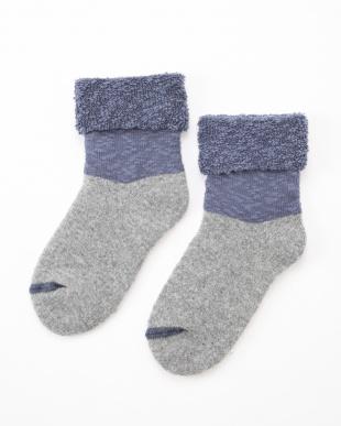 グレー テレワークで増えたお家時間を温かく過ごしま専科。『内側コットンのタオルみたいなふわふわソックス』2足セットを見る