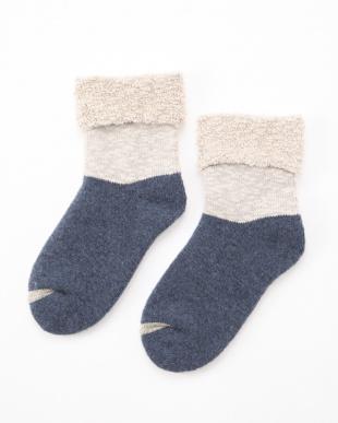 ブルー テレワークで増えたお家時間を温かく過ごしま専科。『内側コットンのタオルみたいなふわふわソックス』2足セットを見る