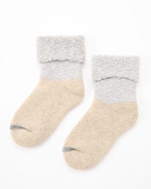 ベージュ テレワークで増えたお家時間を温かく過ごしま専科。『内側コットンのタオルみたいなふわふわソックス』2足セットを見る