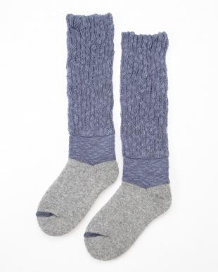 グレー テレワークで増えたお家時間を温かく過ごしま専科。『ひざ下まであったかい伸びて履きやすいコットンソックス』2足セットを見る