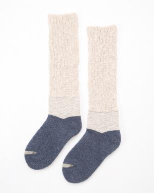 ブルー テレワークで増えたお家時間を温かく過ごしま専科。『ひざ下まであったかい伸びて履きやすいコットンソックス』2足セットを見る