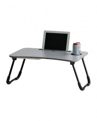 グレー スマホ・タブレット用折りたたみテーブル(収納付き)を見る
