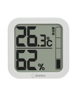 W/BK デジタル温湿度計「ルフト」2個セット(ホワイト&ブラック)を見る