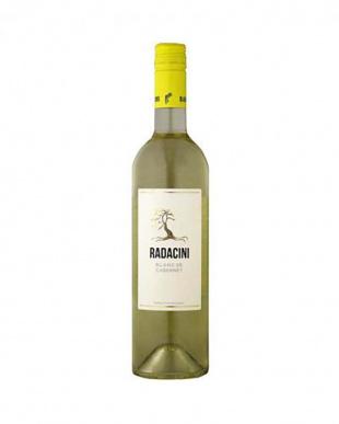 赤ワイン用黒ブドウで造った、珍しい辛口白ワイン 飲み比べセットを見る