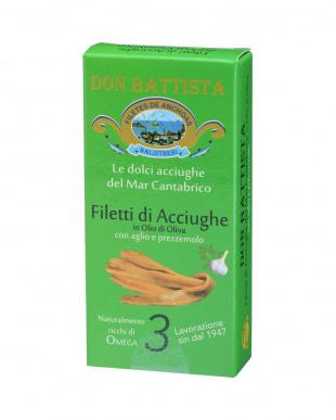 ドンバッティスタ アンチョビオイル漬ニンニク&パセリ48g缶 2個セットを見る