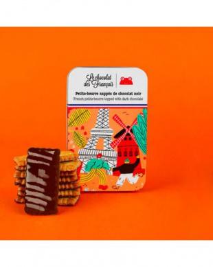 Le chocolat des Francais ムーランルージュ/ダーク・チョコビスケット缶を見る