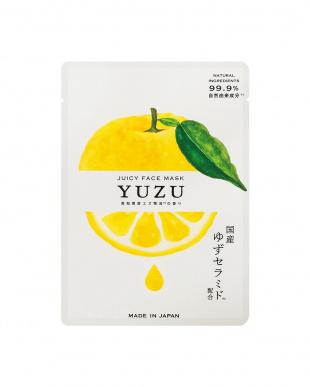 YUZU ジューシーフェイスマスク10個入を見る