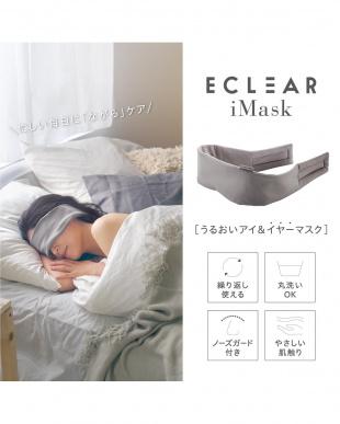 グレー 「うるおいアイ&イヤーマスク」 寝ながらケア/目元・耳ケア/ノーズガード付を見る
