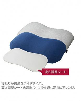 ネイビー 寝返りサポート枕を見る