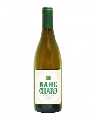 [アメリカでも屈指のブレンダーが造るコストパフォーマンス抜群のワイン]Rare Blends (Scotto Cellars)   赤白 4本セットを見る