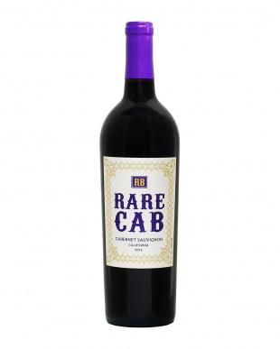 [アメリカでも屈指のブレンダーが造るコストパフォーマンス抜群のワイン]Rare Blends (Scotto Cellars)   カベルネ/ピノノワール 2本セットを見る
