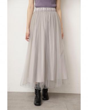 ライトグレー ◆チュールロングスカート フリ-ズマ-ト オリジナルを見る